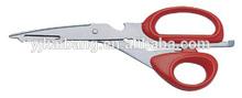Hot Sale 9116 Stainless Steel Kitchen Scissors