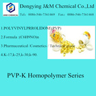 Povidone/Povidonum/PVP K30 K15 K17 K25 K90/pharma grade