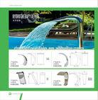 rectangular above ground swimming pool spa massage accessory