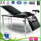 hospital chair Gynecological examination table