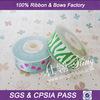Cheap Plastic Ribbon Roll In GIft Ribbon