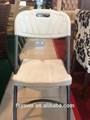 พลาสติกและเก้าอี้โครงเหล็กya-t025