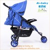 travel system baby stroller,baby stroller wheel parts,Best Strollers For Baby