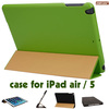 Jisoncase New Arrival leather Case Back Cover Smart Tablet for iPad air 1/2