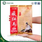 Foot care powder made of saffron medicine herb 2014 OEM manufacturer remove dead skin pedicure tool callus