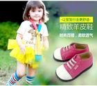 2014 Baby Kids Leather Sneaker Shoe