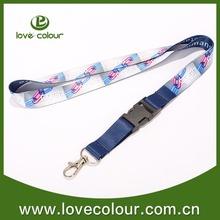 Free sample comfortable breakaway neck strap