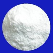 Limited goods wholesale Disodium carbonate industrial grade