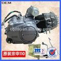 zongshen110cc motor de la motocicleta