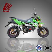 mini motocross bike 110cc motocross,KN110GY