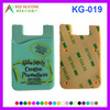 Portable Silicone Metro Card Holder on Cell Phone