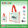 2014 hot selling shopping bag/pp non woven glass bag/promotional bag