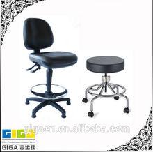 GIGA lab furniture adjustable lab Stool