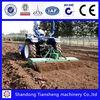 1GQN(ZX) series of rotary tiller about distributor surabaya
