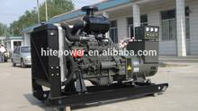 ricardo engine generator 40 kw ricardo marine engine