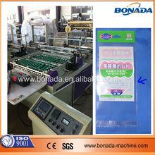 RQL600-1000 Computer Side Hot Sealing And Cutting Bag Making Machine