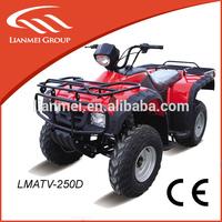 250cc hummer atv quad atv 250cc eec quad bike