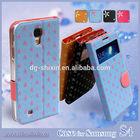 Professional custom Mobile Phone Cover Case Fits Samsung Galaxy S4 i9500 Mobile Phone,phone case