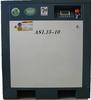 8 bar 15 kw 20 hp Air Compressor Scroll Type Standard Kind China