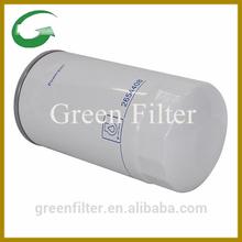 2654408 Engine Oil Filter Perkins - GreenFilter