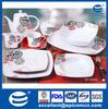 high grade hotelware wholesale in porcelain/ ceramic Canton Fair
