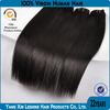 Premium Hair, Double Wefted Full Cuticle, Natural Asian Virgin Hair