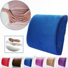 fashionable home decor, memory foam backrest seat cushion