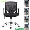 Multi-Function Mesh Swivel Task Chair , silla de oficina de malla 2011A-4