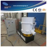 professional PP PE film Agglomeration/ pelletizing line/ plastic film recycling granulation machine