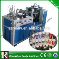 Tea Cup Making Machine/Small Business Machines Manufacturers/ China Paper Cup Making Machine Price