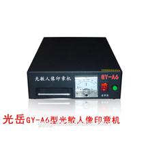 Liaocheng Jinan Supply rubber stamp machine price cheaper/pre-inked stamp machine