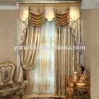 2014 hot sale elegant lux European design curtains for the British