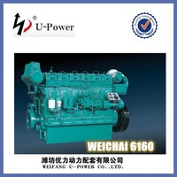 TOP QUALITY! WEICHAI marine for speed boat CHINA IN FAVORABLE PRICE withCCS