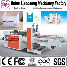 De plástico máquina de fabricación de bolsas y bolsa de la máquina de coser industriales de máquinas de coser