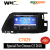 On sale!Citroen c5 car dvd gps navigation system Multimedia with Ipod 3G HD DVR Audio Video Player