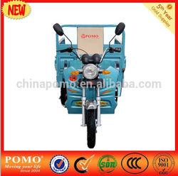 Cheap Wholesale cargo four wheel motorcycle