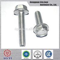Best sell fashionable spring latch bolt door lock