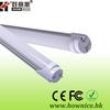 factory price ebay china led korea tube 220v t8 18w 5 years warranty