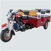 China 200cc water-cooled 3 rows seats passenger three wheel motorcycle
