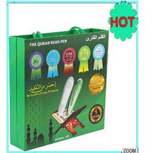 Hot Islamic smart quran pen reader