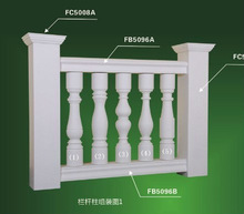 Guangzhou Handrail Balustrade for Home decoration, Interior Balustrade System