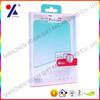 plastic packing/OEM/Free sample/phone shell packaging/ipad case