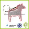 3d pvc rubber oil bottle shape souvenir keychain ring, brand logo plastic keychain, personalize shape PVC rubber key holder
