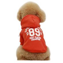 Number 89 Coat pet dog clothes new pet dog products