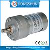 DS32RS385 32mm 24v electric motor sales