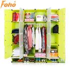 Portable Diy closet organizer storage cabinets rubbermaid with fresh color design FH-AL0956-16