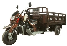 200cc Three Wheel Motorcycle cheap Tricycle for sale ZF200LB