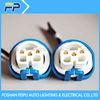 High quality ceramic 9004/9007 Headlight bulbs Harness Wiring Wire