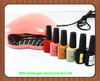 IBN travel nail kit make it life more beautiful