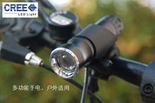 Green light LED Zoom Flashlight for night hunting